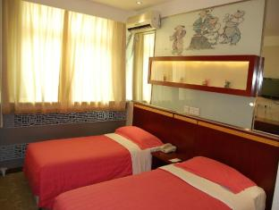 Huguosi Hotel - Room type photo