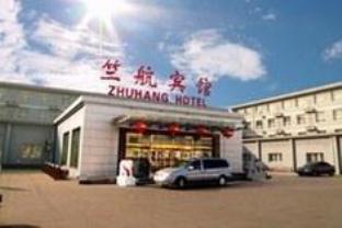 Zhuhang Hotel