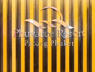 Phuvaree Resort Phuket - Reception
