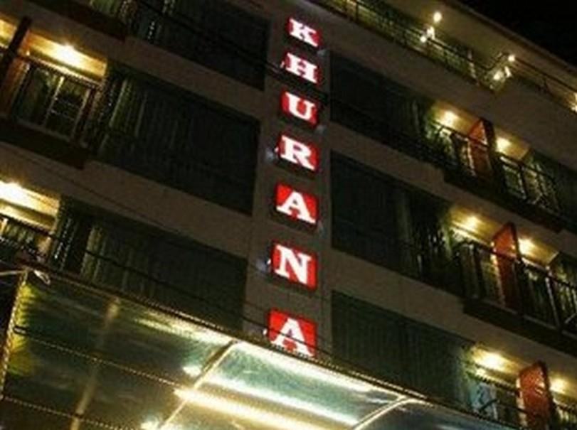 Khurana Inn Hotel - Hotels and Accommodation in Thailand, Asia