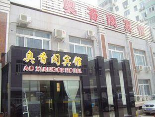 Ao Xiang Ge Hotel - More photos