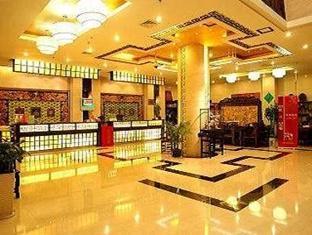 July Plaza International Hotel - More photos