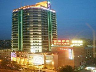 Xiangyuan Hotel - More photos