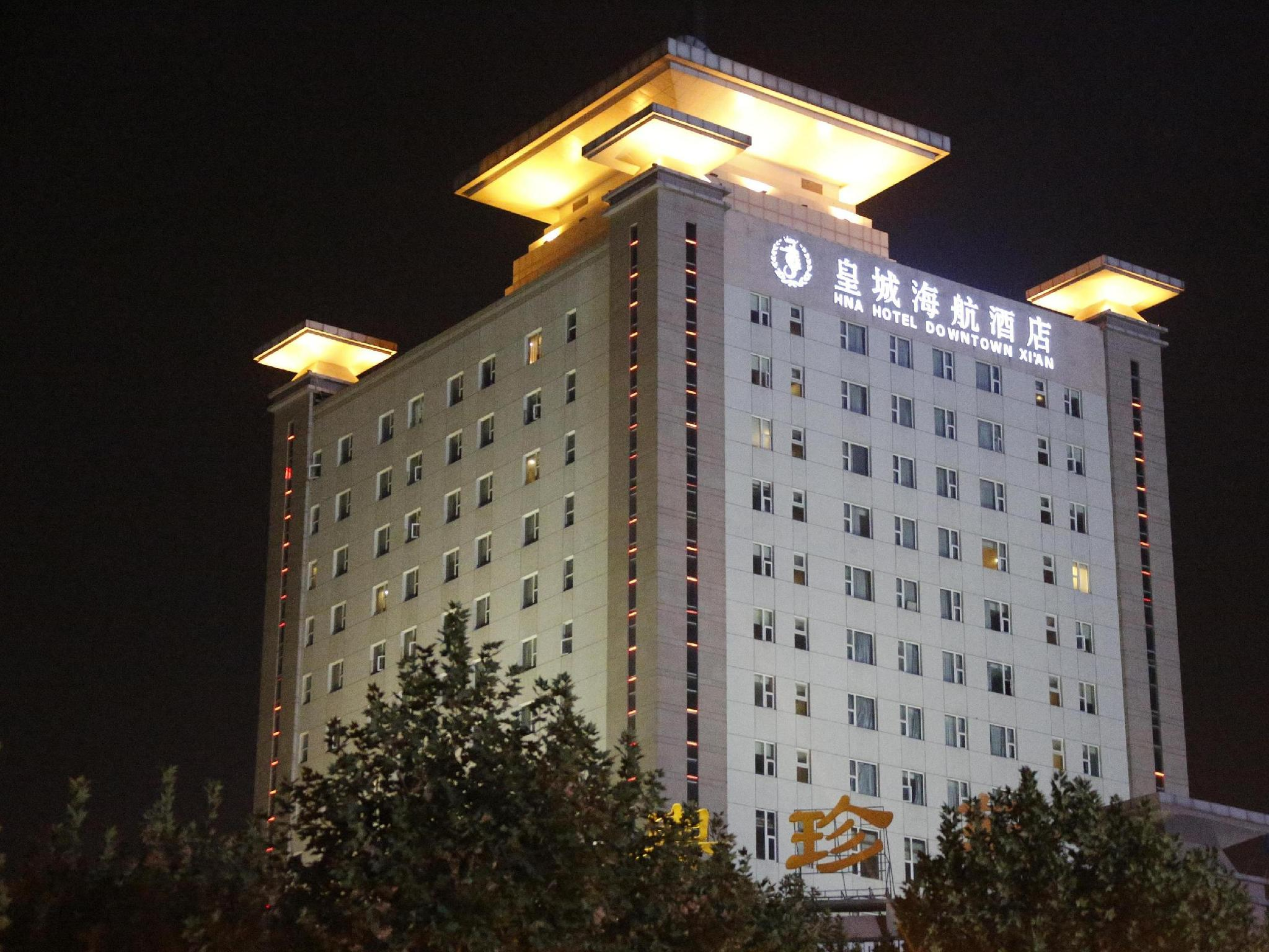 Xian HNA Business Hotel Downtown Xian