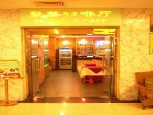 Xin Yue Xin Hotel - More photos