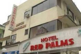 Hotel Red Palms (duplicated 281582) - Hotell och Boende i Indien i Mumbai