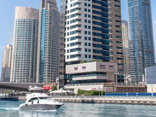 杜斯特公寓迪拜码头酒店