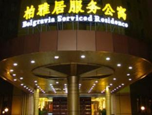 Belgravia All Suites Serviced Residence Shanghai - Exterior