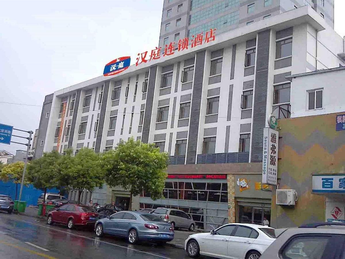 Hanting Express - Shanghai Lujiazui Minsheng