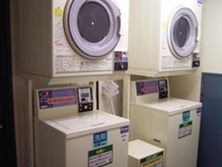 Hotel Sunroute Nara Nara - Laundry