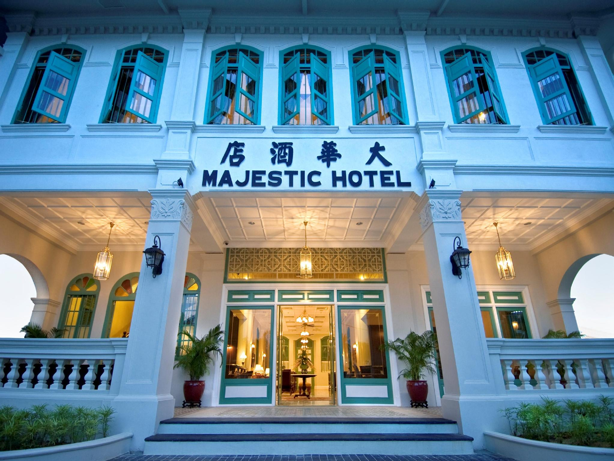 Majestic Malacca Hotel - Hotels and Accommodation in Malaysia, Asia