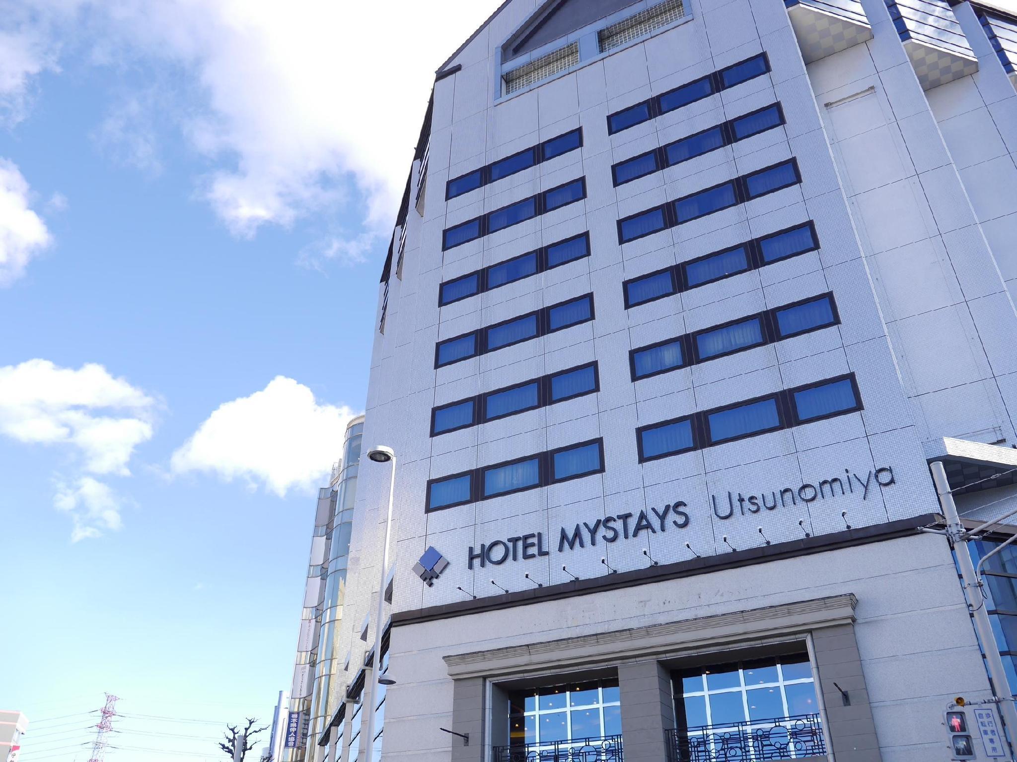 Hotel MyStays Utsunomiya Utsunomiya