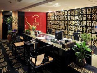 Ramada Plaza Shanghai Gateway Shanghai - Nearby Attraction