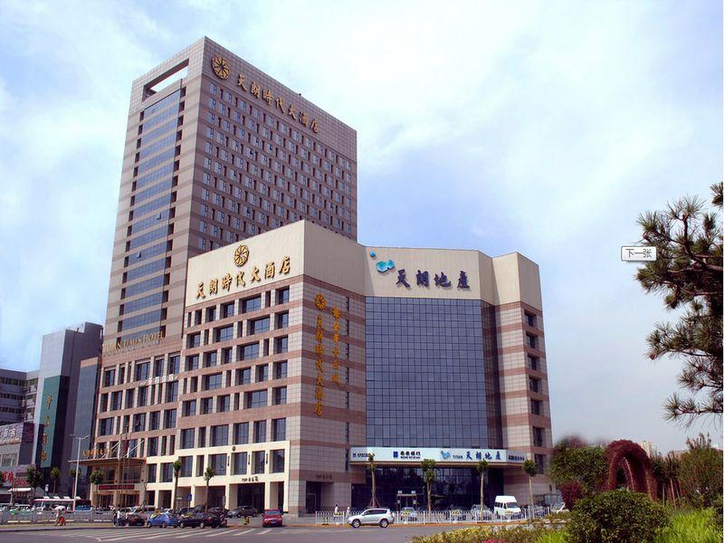 Titan Times Hotel Xian