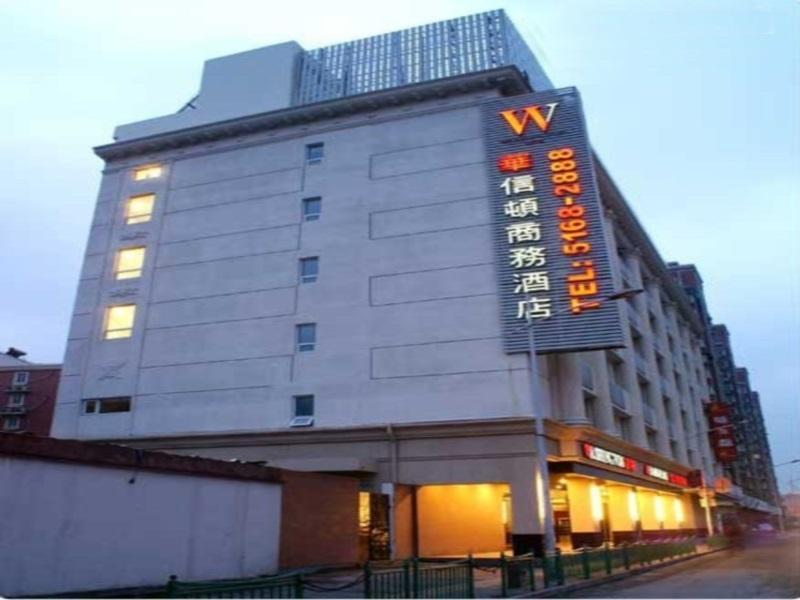 Washington Inn Hotel Shanghai