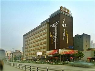 Ya Fan Fashion Hotel Shanghai Zhongxing Road Branch
