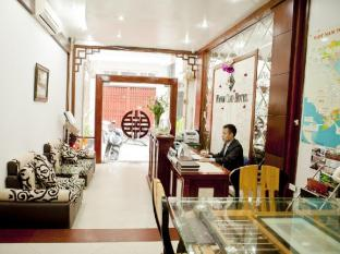 Hanoi Ciao Hotel هانوي - مكتب إستقبال