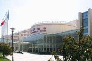 Tianbao International Hotel