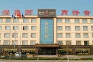 Jinhou Business Hotel