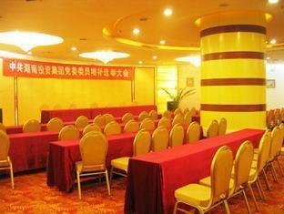 Jolly Hotel Changsha - More photos