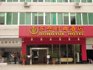 Dongyue Fashion Hotel - More photos