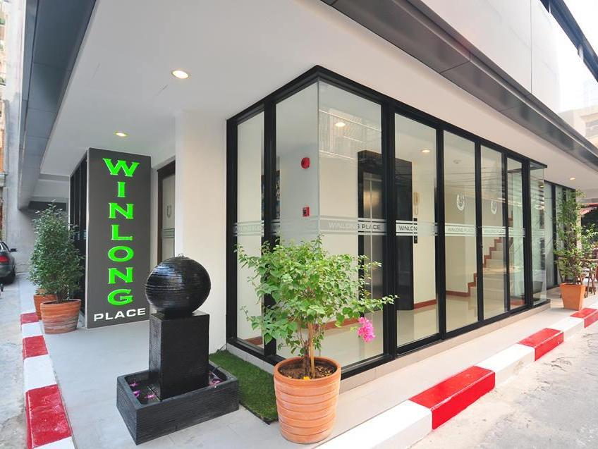 Win Long Place hotel - Hotels and Accommodation in Thailand, Asia