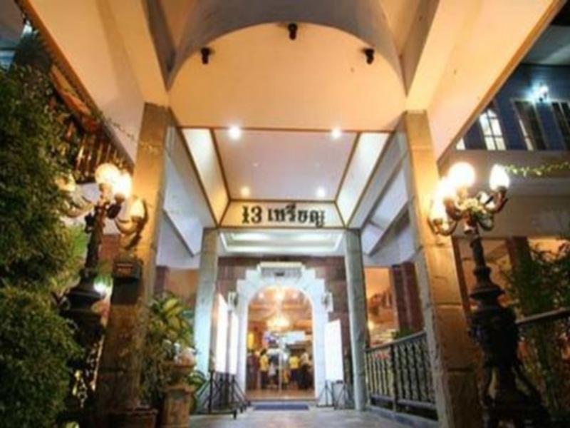 Hotell 13 Coins Resort Yothin Pattana i , Bangkok. Klicka för att läsa mer och skicka bokningsförfrågan