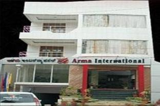 Arma International Suites Hotel - Hotel and accommodation in India in Bengaluru / Bangalore