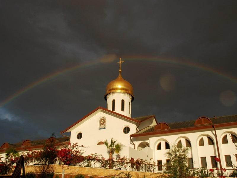 Russian Pilgrims Residence - Hotels and Accommodation in Jordan, Middle East