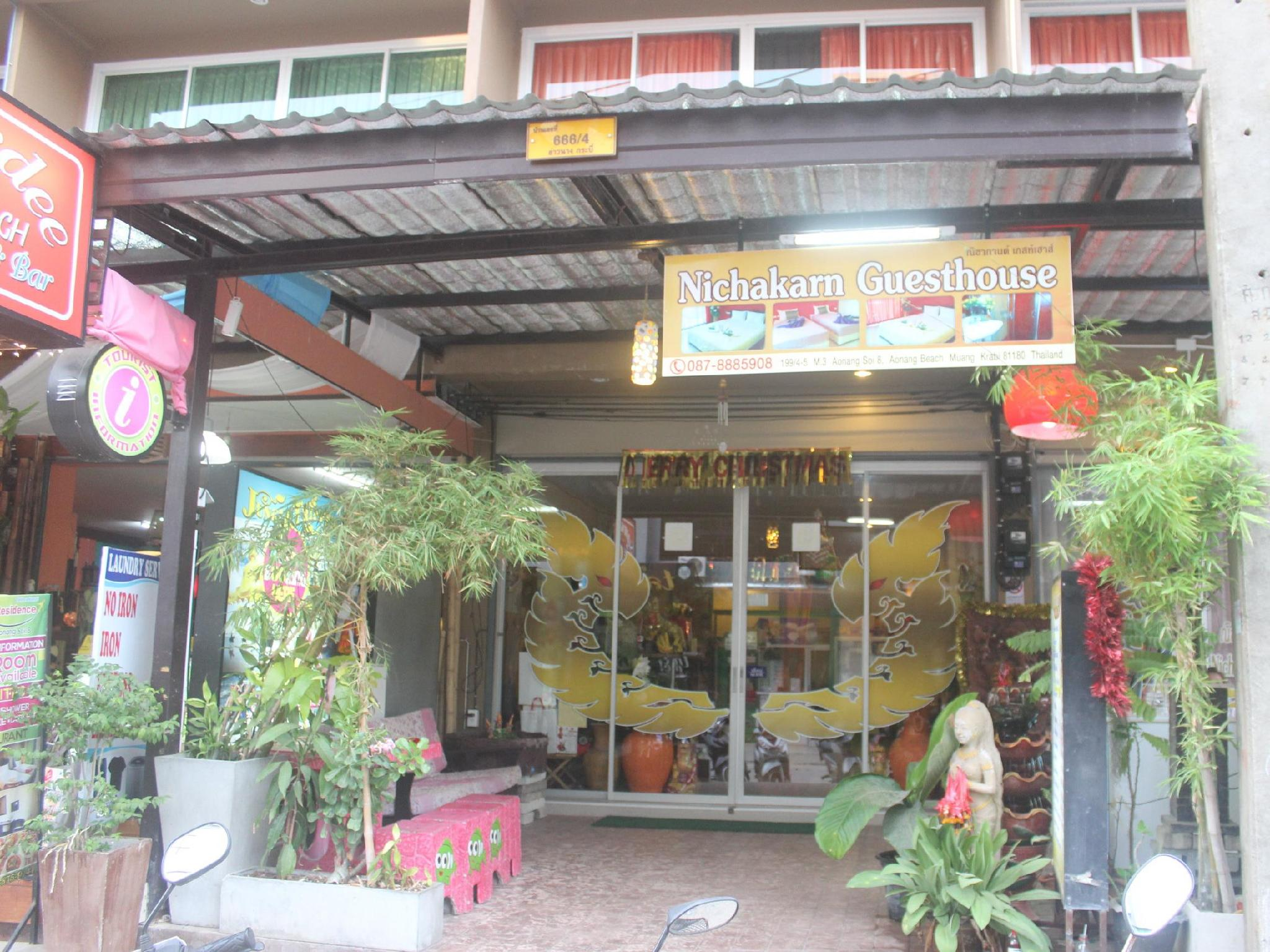 Nichakarn Massage and House - Hotels and Accommodation in Thailand, Asia
