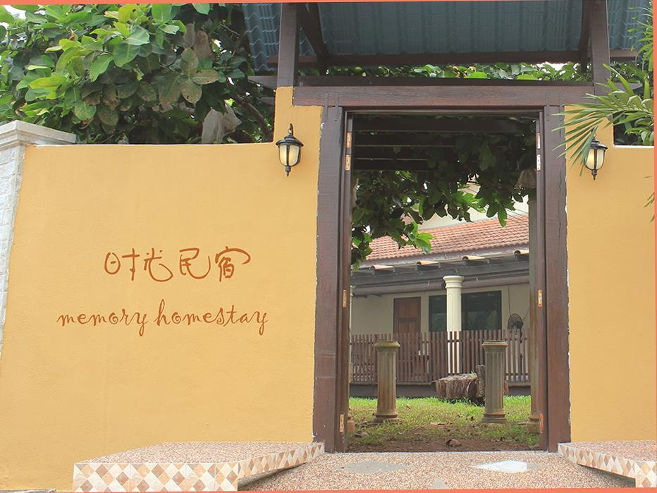 Memory Guesthouse - Hotels and Accommodation in Malaysia, Asia