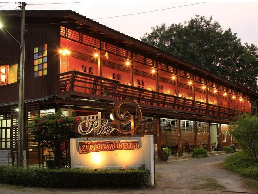 Baan Sukapanpotharam - Hotell och Boende i Thailand i Asien