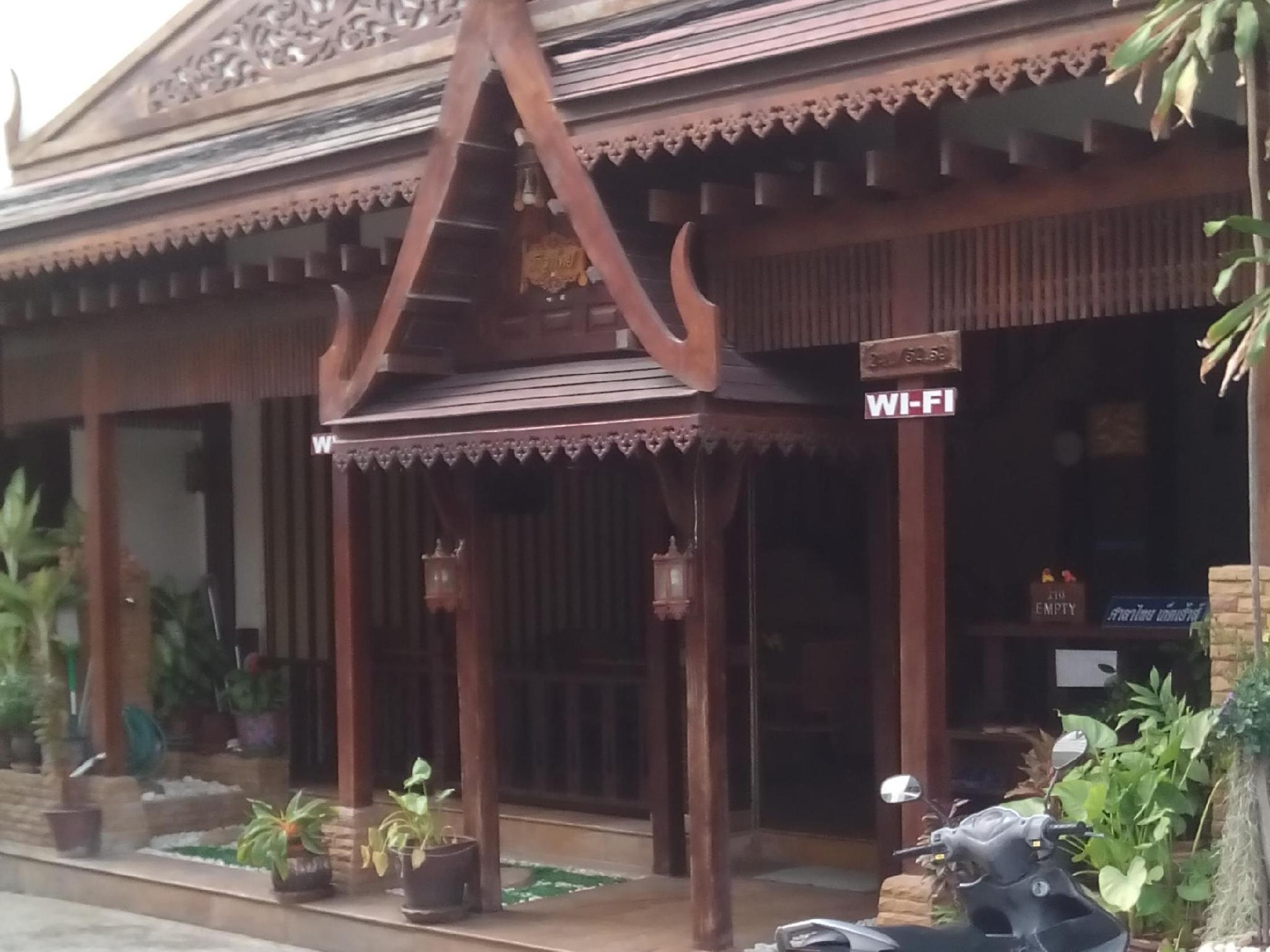 New Sala Thai Guesthouse - Hotels and Accommodation in Thailand, Asia
