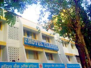 Hotel Classic - Hotell och Boende i Indien i Mumbai
