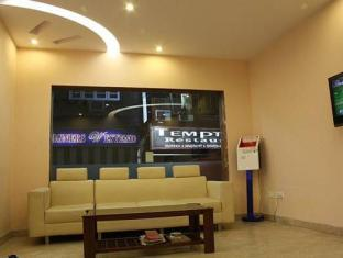 Hotel Apra International New Delhi - Hotellet indefra