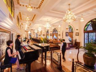 Hotel Majestic Saigon Ho Chi Minh City - Lobby