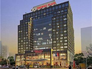 Crowne Plaza Zhongguancun Beijing Hotel - More photos