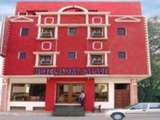 Hotel Ivory Palace New Delhi dan NCR - Bahagian Luar Hotel