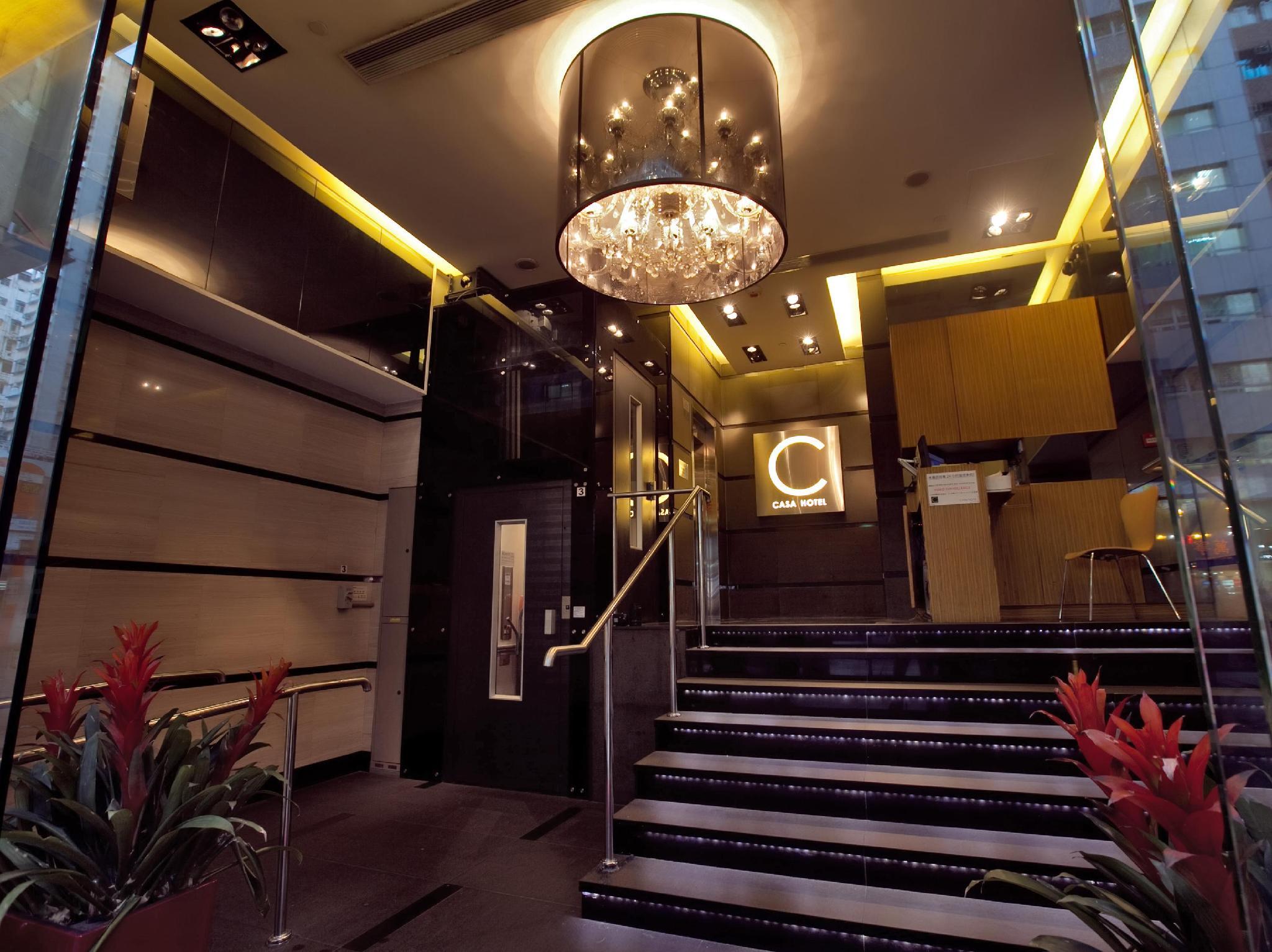 Casa Hotel हाँग काँग