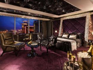 Waldo Hotel Macau - Gastenkamer
