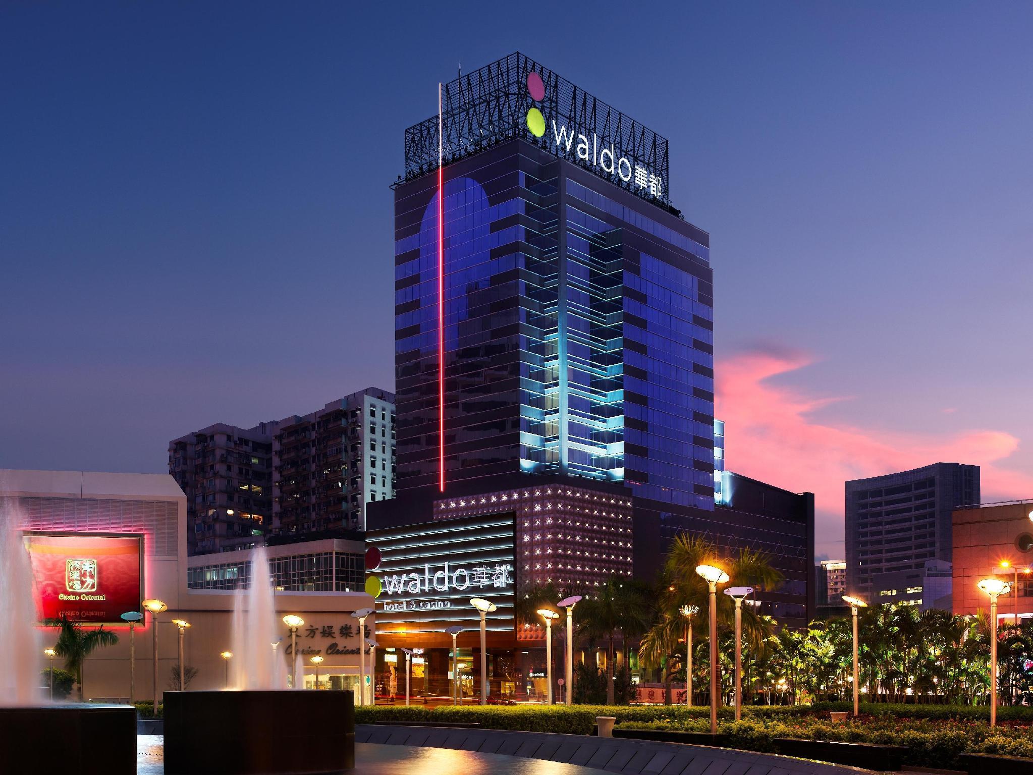Waldo Hotel Макао