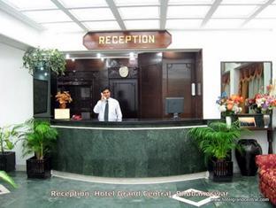 Hotel Grand Central - Hotell och Boende i Indien i Bhubaneswar