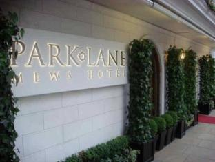 Park Lane Mews Hotel London - Exterior