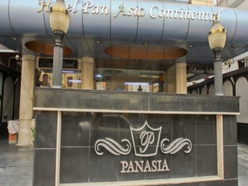 Hotel Pan Asia Continental Kolkata / Calcutta