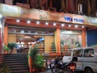 Hotel Simla Palace - Lucknow