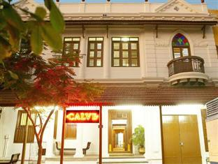 Calve Hotel - Hotel and accommodation in India in Pondicherry