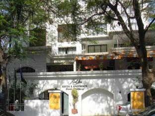 Bel Air Suites & Serviced Apartments