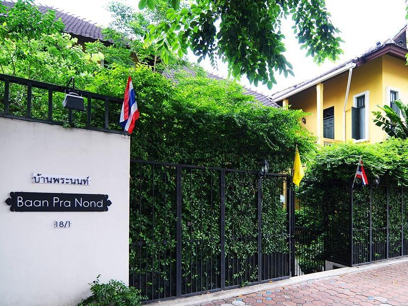 Baan Pra Nond Bed & Breakfast Bangkok