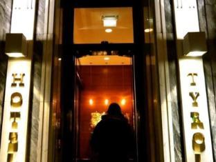 Small Luxury Hotel Das Tyrol Wien - Sisäänkäynti