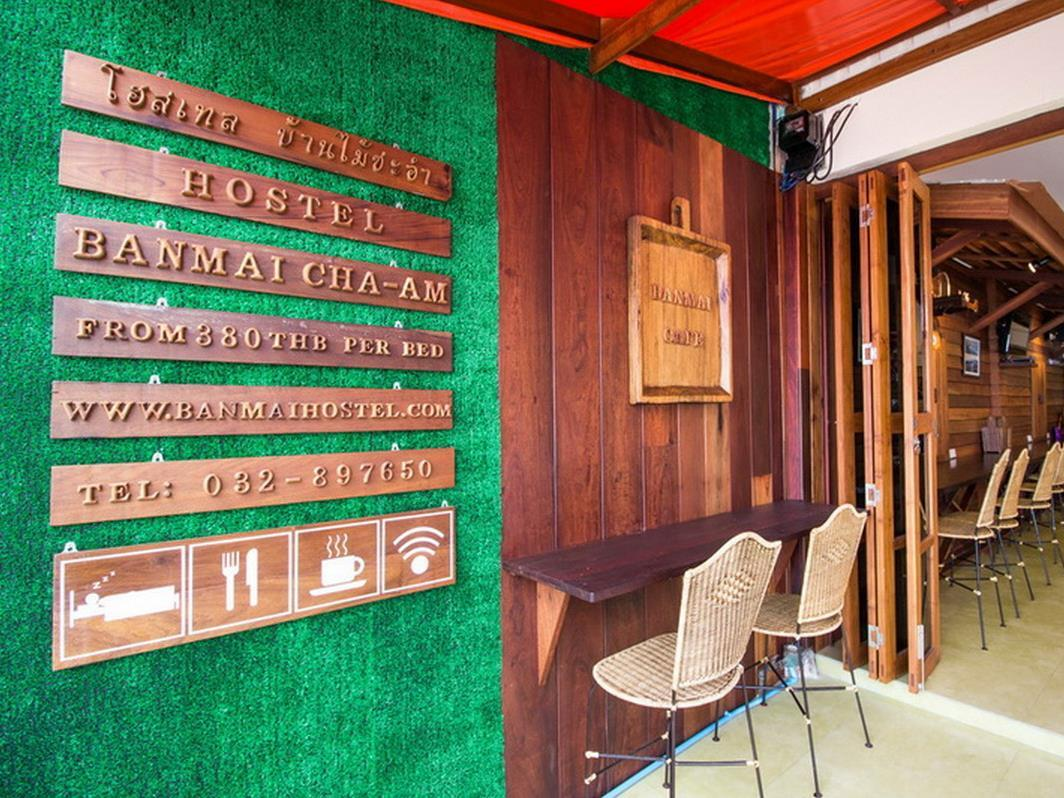 Banmai Cha-am Hostel - Hotels and Accommodation in Thailand, Asia
